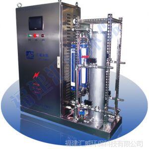 供应福建汇威 300g 污水处理 空气源臭氧发生器
