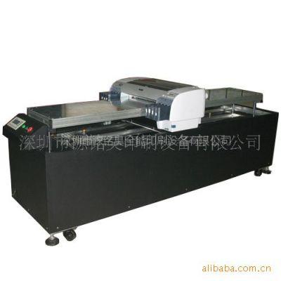 供应超值万能打印机|致富万能平板打印机