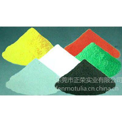 供应42江门金属粉末涂料价格|金属粉末涂料涂装的方法与注意事项