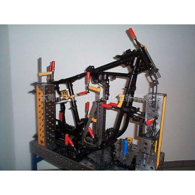 供应摩托车柔性组合焊接工装-组合夹具