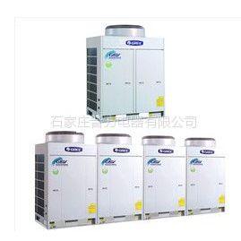 供应[一步解决]石家庄中央空调|空调维修
