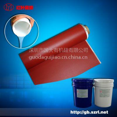 供应工业皮带复模硅胶,工业皮带复制硅胶