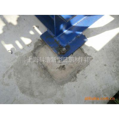 供应KY系列 灌浆料 流动砂浆 干粉砂浆