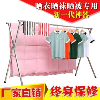 不锈钢X型落地折叠晾衣架 落地双杆晒衣架 可伸缩免安装晒被架