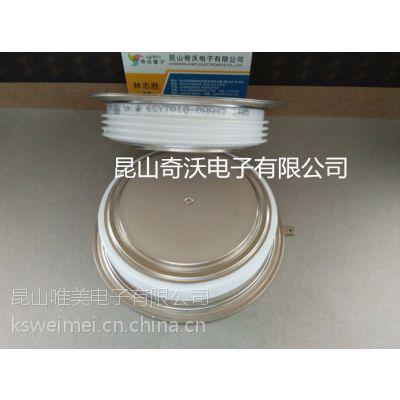 供应进口原装6SY7010-0AA10、6SY7010-0AA31等西门子备件
