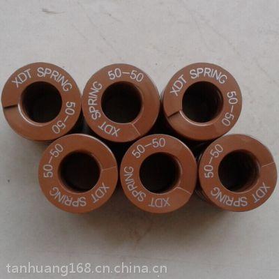 供应日本弹簧/模具弹簧/进口弹簧/新大同弹簧/氮气弹簧