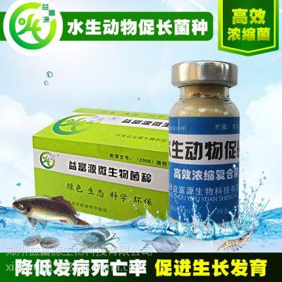 水产用鱼虾拌料em益生菌发酵剂厂家直销电话