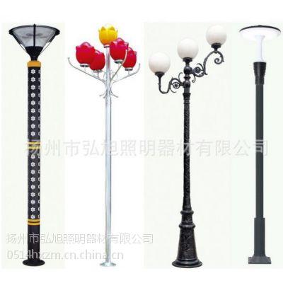 扬州弘旭照明常年大量供应2米15W景观灯户外照明景观灯