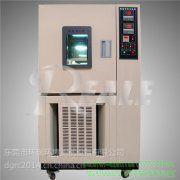 老品牌【REALE】专业制造节能高低温箱