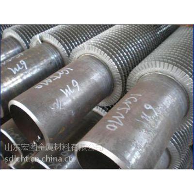 换热管生产厂家|大同换热管|宏图金属(在线咨询)