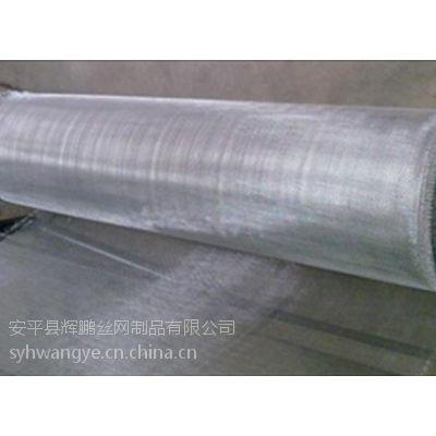 供应304不锈钢网筛网 辉鹏丝网