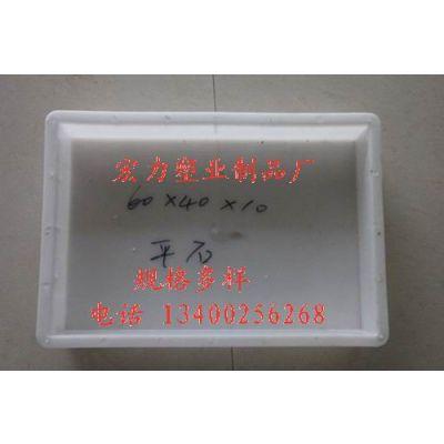 供应供应平石模具|平石塑料模具