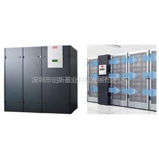 供应济南邢台滨州世图兹Compact CW机房空调