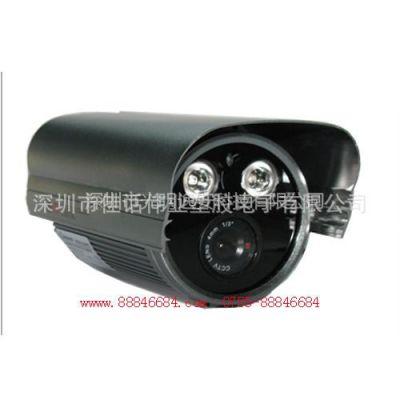 供应网络监控摄像头 红外 阵列式摄像机 IP 30万网络远程 手机监控