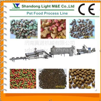 供应狗粮、猫粮、鱼饲料、宠物饲料生产线 LT70L型 济南真诺机械有限公司