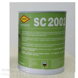 陕西省sc2002硫化剂 西安市sc2002皮带胶 咸阳市sc2002修补胶