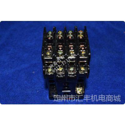 长城接触器式 中间继电器 JZ7-44 线圈电压220V 5A 交流