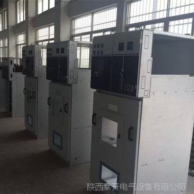 供应高压环网柜 XGN66-12高压环网柜