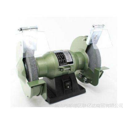 批发金鼎电动砂轮机价格报价 台式6寸砂磨机 家用150W磨刀机