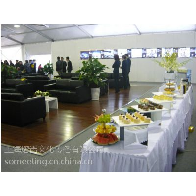 上海会议茶歇会务茶歇聚会茶歇各种茶歇外送服务