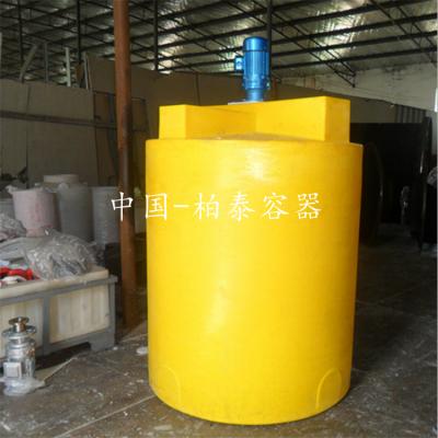 供应塑料液体洗涤剂搅拌桶 pe乳液搅拌罐 塑料洗衣液配置桶