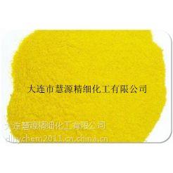 对苯醌cas 106-51-4,BMC阻聚剂,对苯醌生产厂家