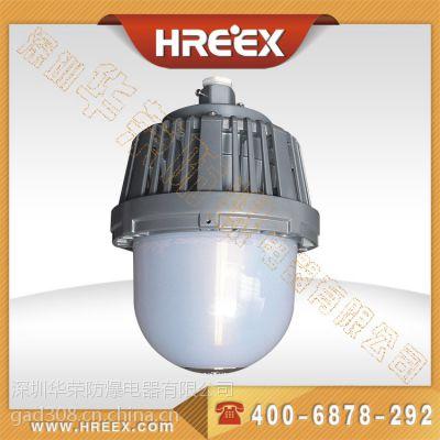 GCD616 GCD616供应GCD616防爆固态安全照明灯