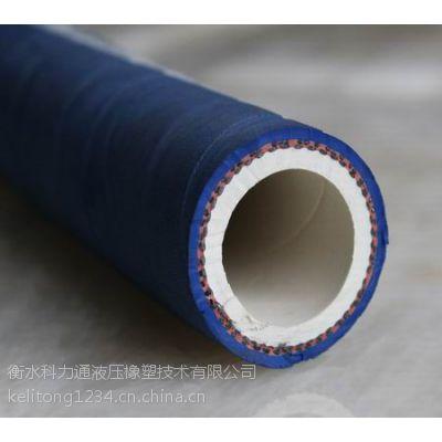 生产科力通牌化学胶管 耐腐蚀导静电胶管 三元乙丙胶管