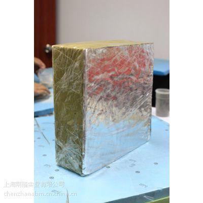 供应铝箔岩棉 樱花牌岩棉 建筑保温材料