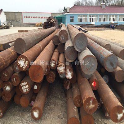 国产300M合金钢圆钢锻材/棒材厂家 特殊规格可订做