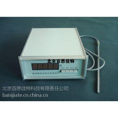 百思佳特xt21957精密数显热敏温度计