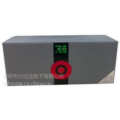 便携式多功能蓝牙音箱portable bluetooth speakers FSD-8288