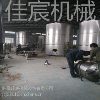 贵州酿酒设备 玉米发酵灌 佳宸牌酿酒设备报价