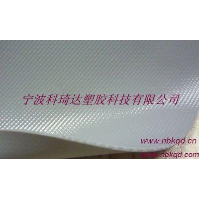 供应环保防腐pvc游艇夹网布游艇夹网布价格