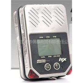 供应iTX是英思科公司用途***为广泛的便携式气体检测仪根据客户的需要而配置一至六种气体传感器