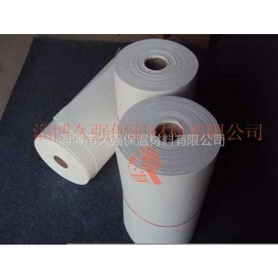 供应厨房设备、炉灶隔热防腐材料陶瓷纤维纸
