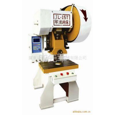 机床 其他机床 供应军龙机械厂家专业生产10t-15t-25t-40t-60t气动 图片