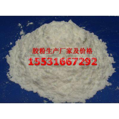 供应国产A级【树脂胶粉】生产厂家、价格、报价