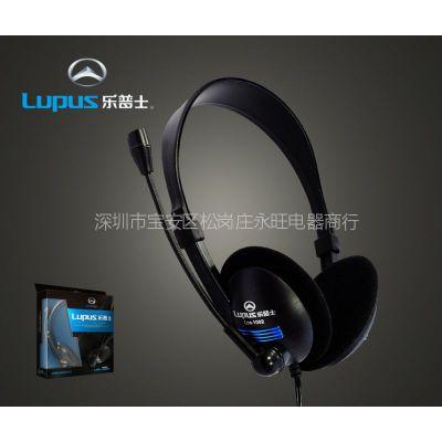 供应正品乐普士 LPS-1002 装机电脑耳麦 头戴式 立体声耳机 带麦克风