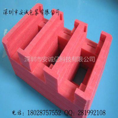 供应深圳珍珠棉品质服务一流防静电珍珠棉片材护角异型材各种形状均可加工