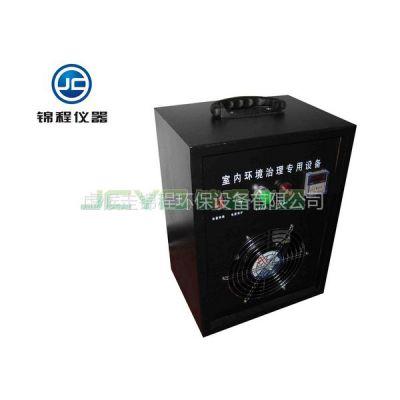 供应CY1大型室内环境治理设备