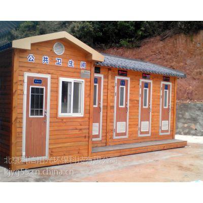 供应免水机械打包式移动环保厕所