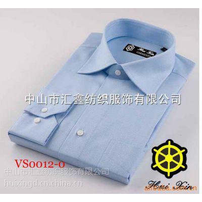蓝色纯棉商务衬衣 高档素色男式衬衫