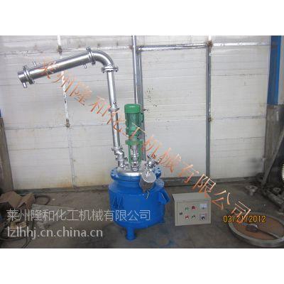 供应莱州隆和不饱和聚酯树脂反应釜,厂家直销实验室不饱和反应釜