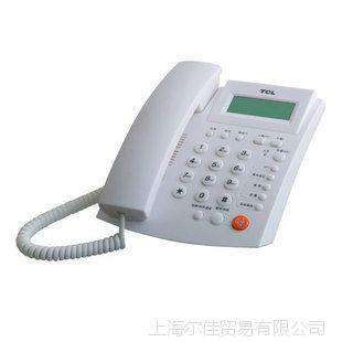TCL 95 来电显示电话机 免提 报号 双键记忆 真唱铃声 家用 办公