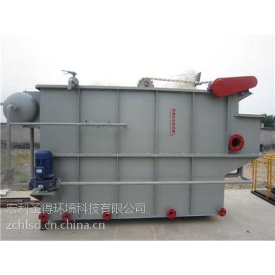 上流式溶气气浮机厂家 诸城宏利圣得(图) 上流式溶气气浮机采购