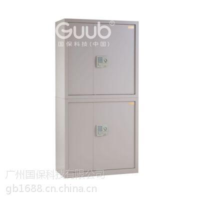 供应国保保密柜标准型W2830F 42T保密文件柜批发保密柜价格