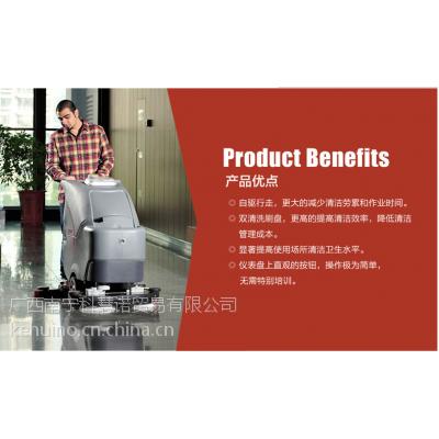 广西洗地机双刷洗地机出口品牌