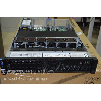 X3650M5 5462i25 E5-2609v315M,2x8GB, 1x300G 10K