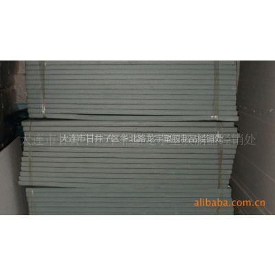 供应可发性聚苯乙烯保温板